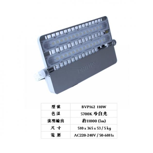 BVP162 LED 1